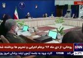 روحانی: با تخریب و هتاکی به پیشرفت نمی رسیم