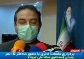 کدام مناطق تهران بالاترین میزان ابتلا را دارند؟/ فیلم