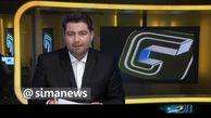 خبر تلویزیونی کشف جسد آزاده نامداری