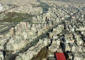 مشکلات نظام مالیاتی ایران + فیلم