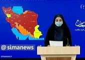 هفت استان در وضعیت بسیار خطرناک! + فیلم