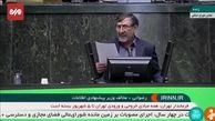 نظر نماینده مخالف با وزیر پیشنهادی اطلاعات