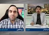 سرنوشت رمزارزها در ایران چه می شود؟