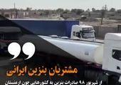 کنایه یکی از نمایندگان مجلس به رئیس جمهور درباره گرانی بنزین/ فیلم
