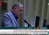 فروردین: رای اعتماد این مجلس خریدنی نیست!