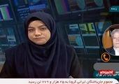 ناپدید شدن نهاده دامی بعد از واردات!/فیلم