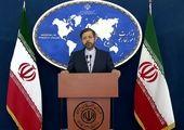 چرا ایران با مشکلات کم آبی مواجه شد؟