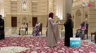 پخش تصویر همسر سلطان عمان برای نخستین بار! + فیلم