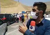 مازندران بازهم ورود ممنوع شد