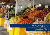 از چند نفر شتر تا چند دستگاه خودرو/ فهرست کامل واحد شمارش در زبان فارسی