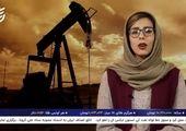 توان تولید نفت ایران چقدر است؟