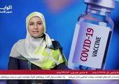 خبر خوش همتی برای خرید واکسن کرونا
