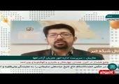 دریافت عوارض در آزادراه تهران شمال چرا به حالت نقدی برگشت؟/فیلم