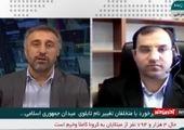تهران میزبان موتورهای برقی
