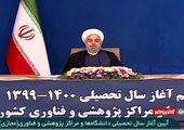 روحانی: کنکور را برگزار نمی کردیم جوانان افسرده می شدند + فیلم