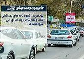 آخرین اخبار از برگزاری انتخابات خرداد ۱۴۰۰/ فیلم