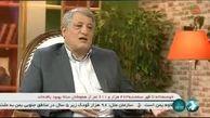 انتقاد تند هاشمی از ستاد ملی کرونا + فیلم