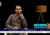 بیت کوین باز هم  رکورد زد!