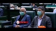 دفاع عجیب ضرغامی در صحن علنی مجلس
