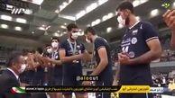 مراسم اهدای جام قهرمانی به تیم ملی والیبال ایران +فیلم
