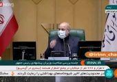 دفاع وزیر پیشنهادی اطلاعات در صحن علنی مجلس