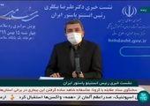 مژده وزیر بهداشت درباره واردات واکسن کرونا + فیلم