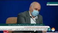 ماموریت مهم روحانی به وزارت صمت + فیلم