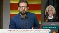 بازگشایی مشروط اماکن ورزشی تهران+ فیلم