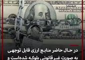 پیش بینی قیمت دلار در هفته دوم آذر