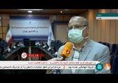 دسته گل جدید شهرداری اهواز! + فیلم