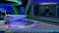 محدودیتهای تعطیلات ۲۲ بهمن از زبان ایرج حریرچی + فیلم