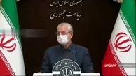 چراغ سبز ایران برای تبادل زندانیان با امریکا