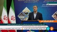 روحانی: ما ۶۰ درصد به جادههای کشور اضافه کردیم