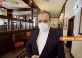 اظهار نظر عراقچی در مورد  روند مذاکرات وین + فیلم