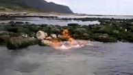 آتش گرفتن آب/ فیلم