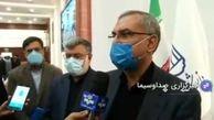 خبر مهم وزیر بهداشت در مورد لغو محدودیتهای کرونایی