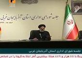 جهانگیری: باید لکه ننگ فساد از دامن جمهوری اسلامی حذف شود