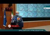 واکنش نمکی به اظهارات دیروز روحانی + فیلم