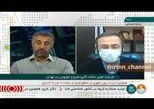 مشکل دولت با تهرانیها چیست + فیلم