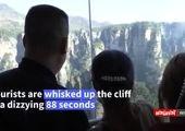 ترسناکترین آسانسور جهان را ببینید + فیلم