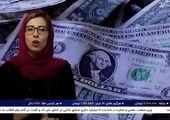 طرح حمایت مجلس از اقشار ضعیف + عکس