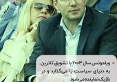 کدام رییس لیاقت هدایت فوتبال ایران را دارد؟/ فیلم