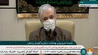 علت غیبت وزیر بهداشت در روزهای اخیر + فیلم