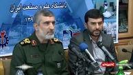 ایران به دنبال انتقام خون سردار سلیمانی از آمریکا است