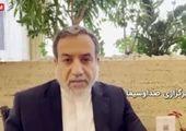 ایران به زودی به بازار نفت باز میگردد