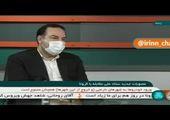 زمان افتتاح اولین نمایشگاه مجازی قرآن مشخص شد