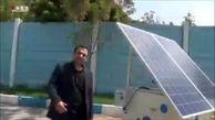 تولید آب با استفاده از یک روش نوین + فیلم