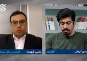 وعده جذاب روحانی درباره حقوق کارمندان