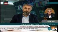 جزئیات درخواست تعطیلی دو هفته ای تهران + فیلم