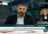 نظام پزشکی هم خواستار تعطیلی تهران شد + فیلم